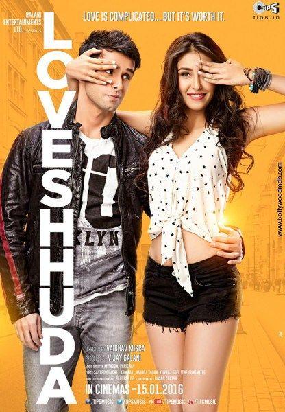 the Akira full movie hd in hindi free download