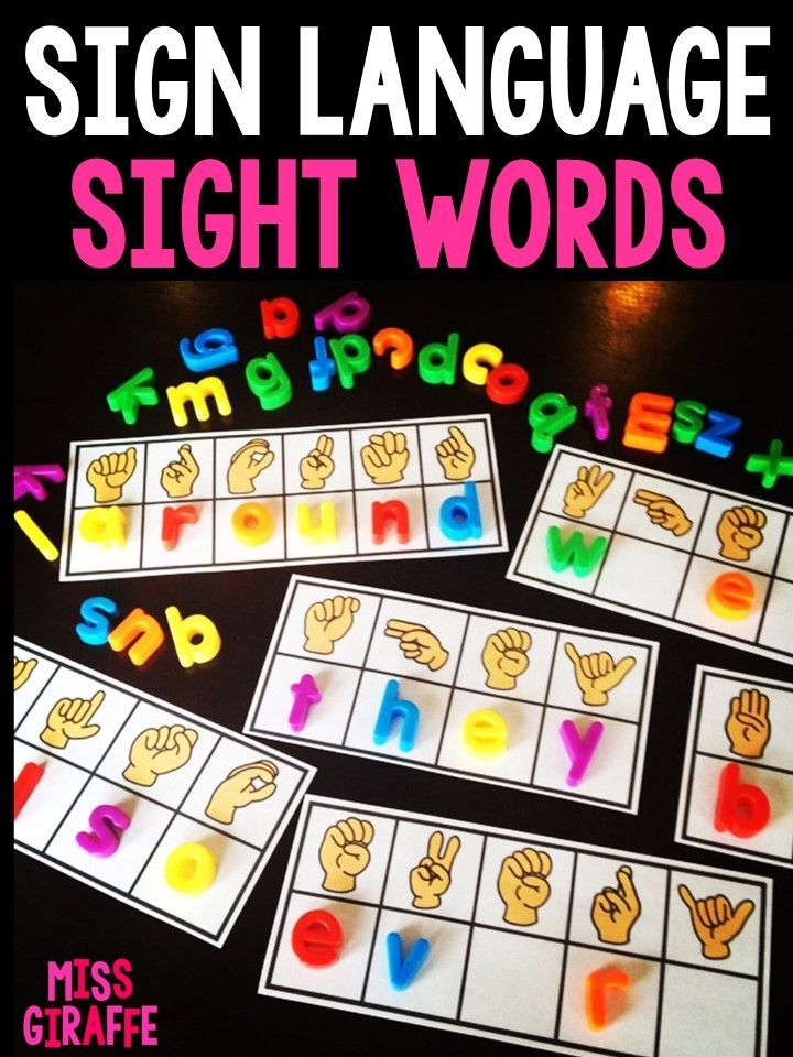 Sign Language Secret Sight Words (335 high frequency words included ...