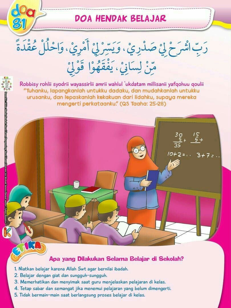Pin Oleh Mitjan Kotem Di Doa Islam Dzikir Doa Buku Perawatan Anak