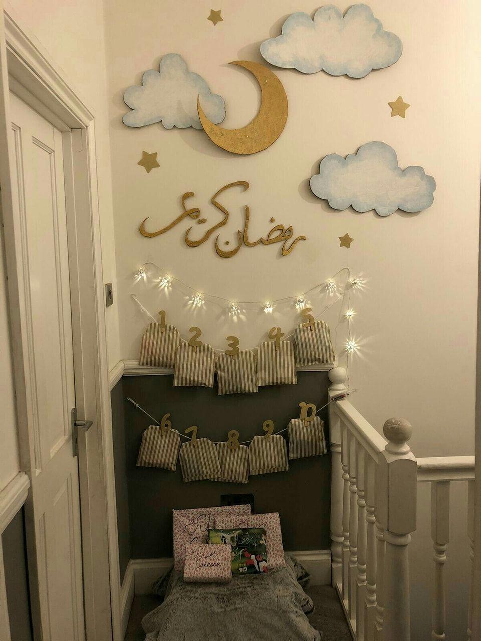 Ramadan Kareem Uploaded By Sherifa On We Heart It Ramadan Decorations Ramadan Kids Eid Decoration