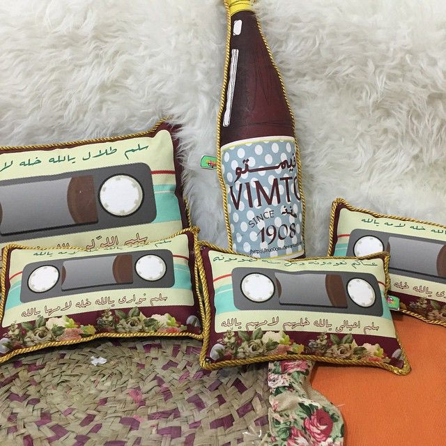 Our Gergee3an Collection توزيعات القرقيعان وبداية رمضان وعـساكم ـ م ن ع و اده قرقيعان Ramadan Kareem Creative Gadgets Ramadan Decorations