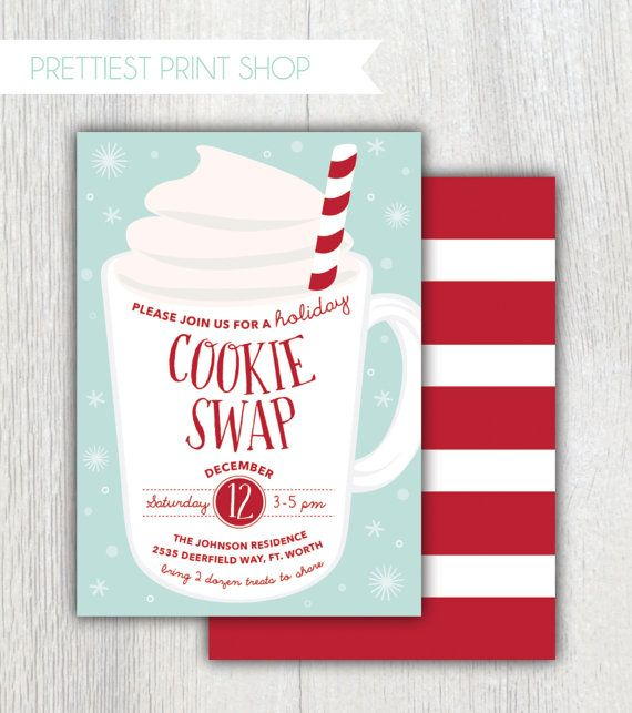 printable holiday party invitation cookie swap christmas party