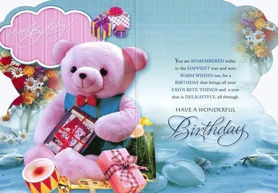 Best Birthday Wishes Messages Greetings and Wishes Messages – Birthday Wish Greeting Images