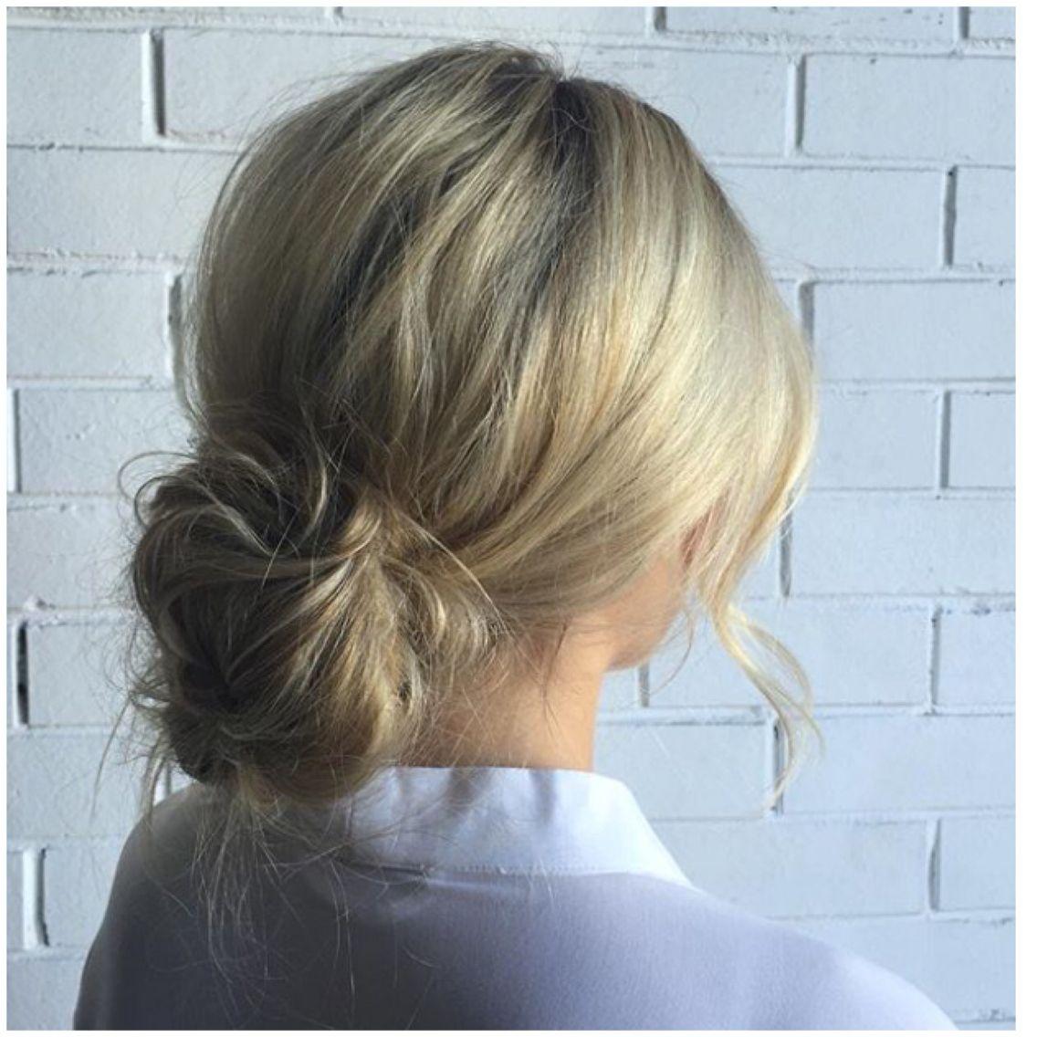 Back View Of Low Loose Bun Short Hair Bun Messy Hairstyles Easy Bun Hairstyles