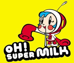 Think, super milk chan adult swim