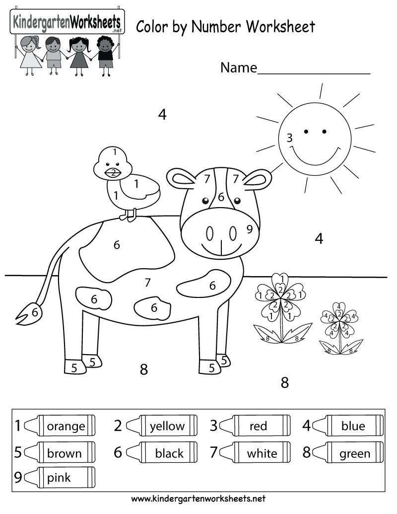 Kindergarten Color By Number Worksheet Printable Kindergarten Colors Math Coloring Worksheets Free Kindergarten Worksheets