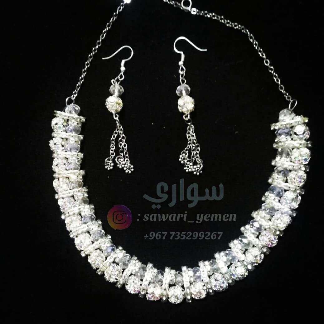 بروعة الفضة المطلية والكرستال البراق يكتمل هذا العقد Jewelry Earrings Instagram