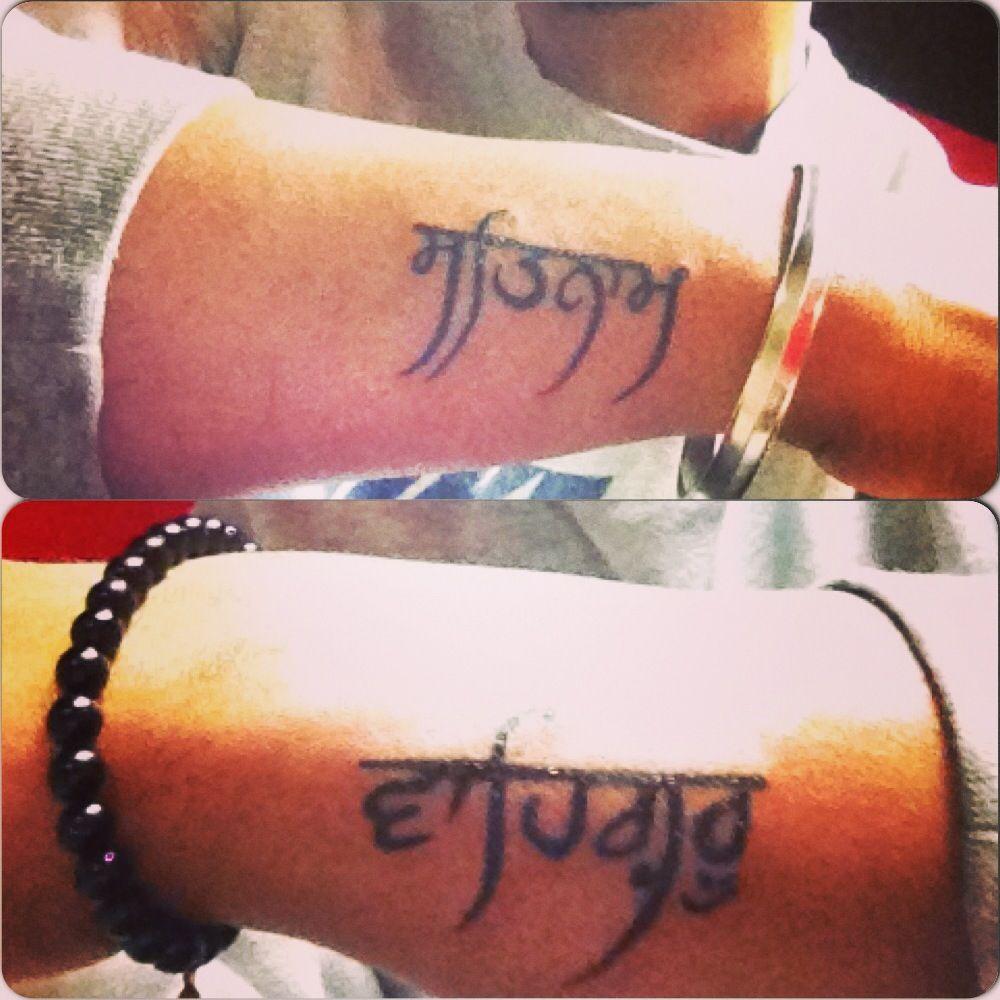 Tattoo Ideas In Punjabi: #punjabi #tattoo #satnam #waheguru