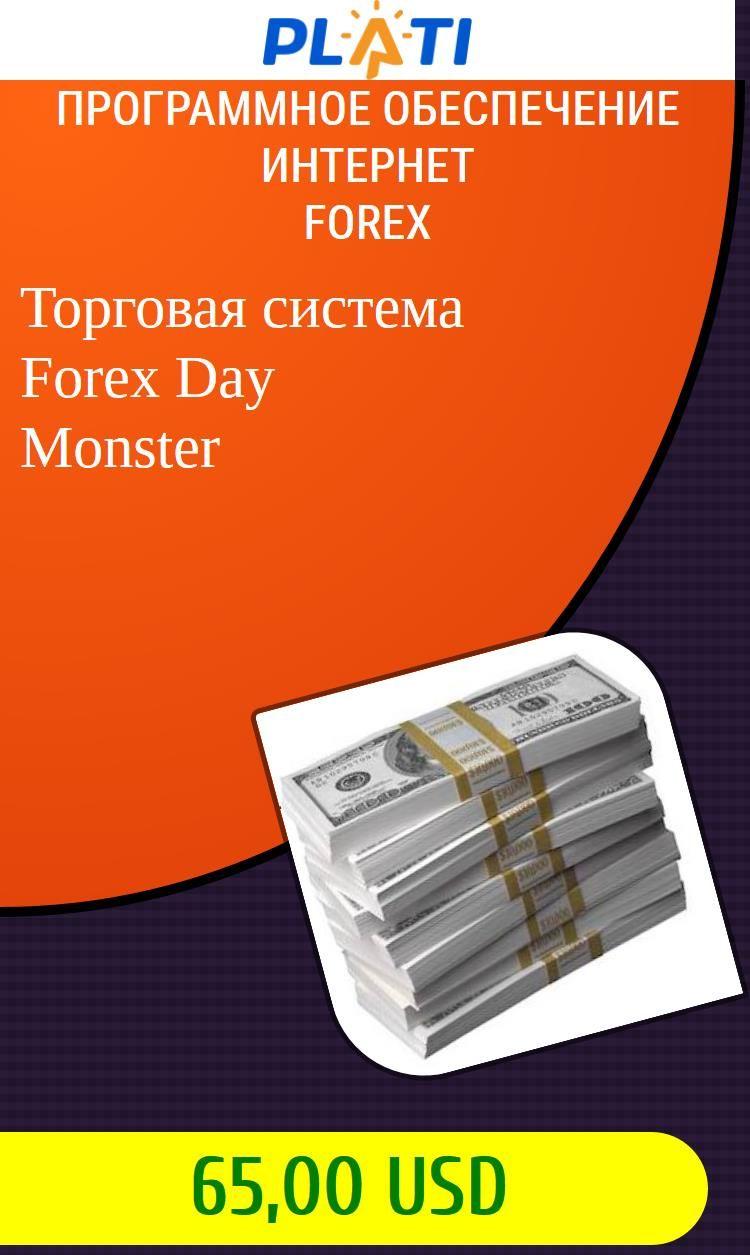 Программное обеспечение для форекс тактики игры на forex