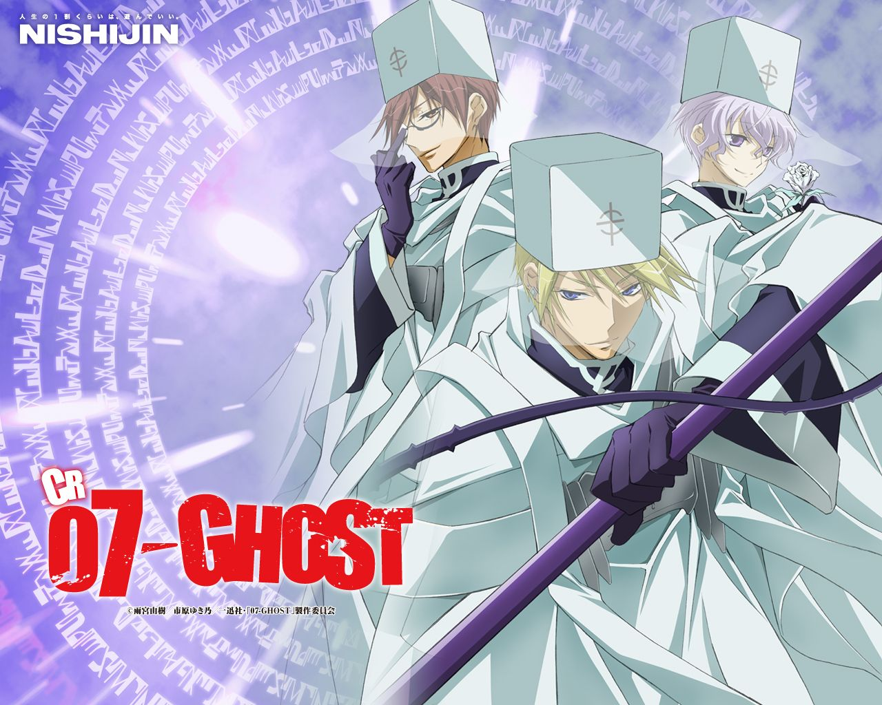 Tags Wallpaper 07 Ghost Labrador Castor 07 Ghost Frau 07