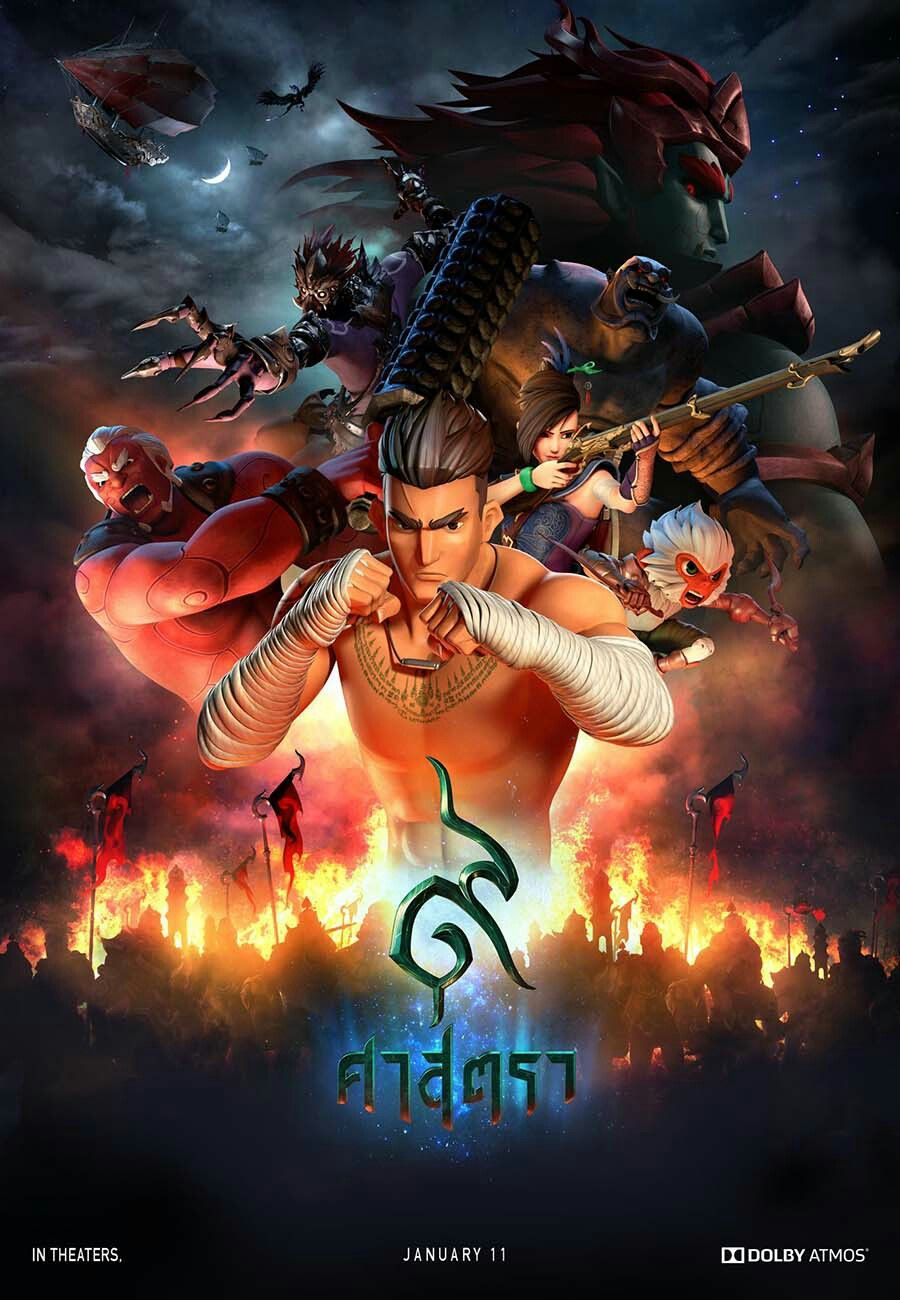 Watch The Legend of Muay Thai: 9 Satra Full-Movie Streaming