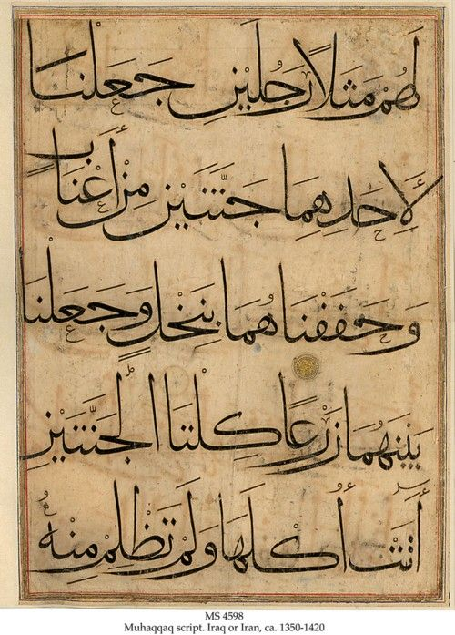 muhaqqaq font