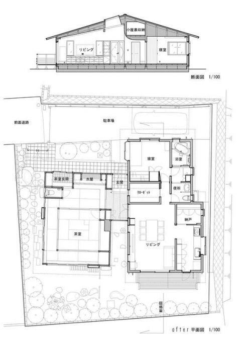 平屋 和風モダンの家 築60年の一部を残した住宅の建て替え 注文住宅事例 リノベーション リフォーム 注文住宅ならsuvaco スバコ 間取り 住宅 家