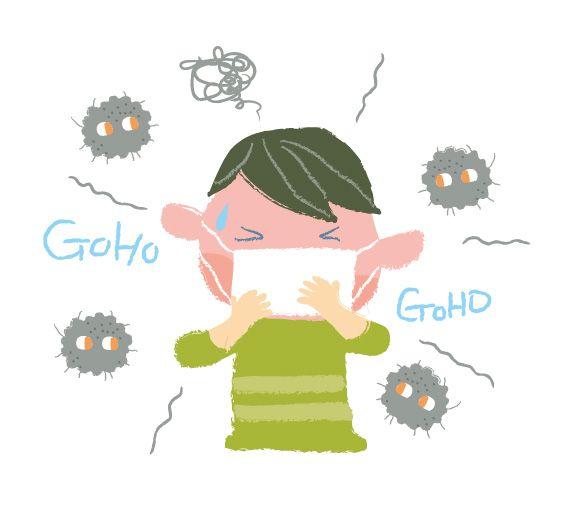 方法 を 止める 咳 子供 の