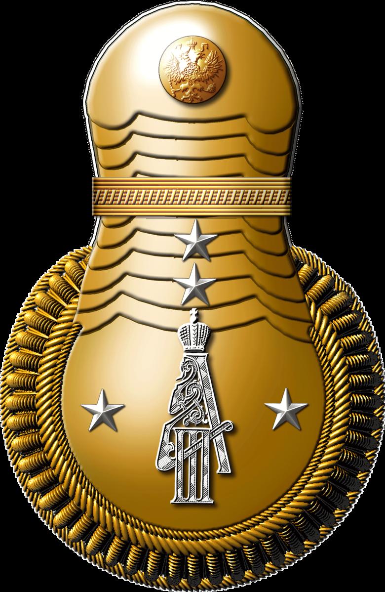 Staff Captain rank insignia (Epaulette), Imperial Russian ...
