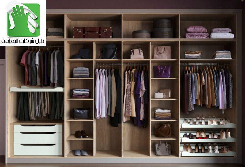 طريقة ترتيب دولاب الملابس تعرفي على كيفية للعروسة الداخلية للاطفال الصغير الدولاب المطبخ من الداخل ليبدو أجمل وأيسر Closet Layout Cupboard Design Closet Decor