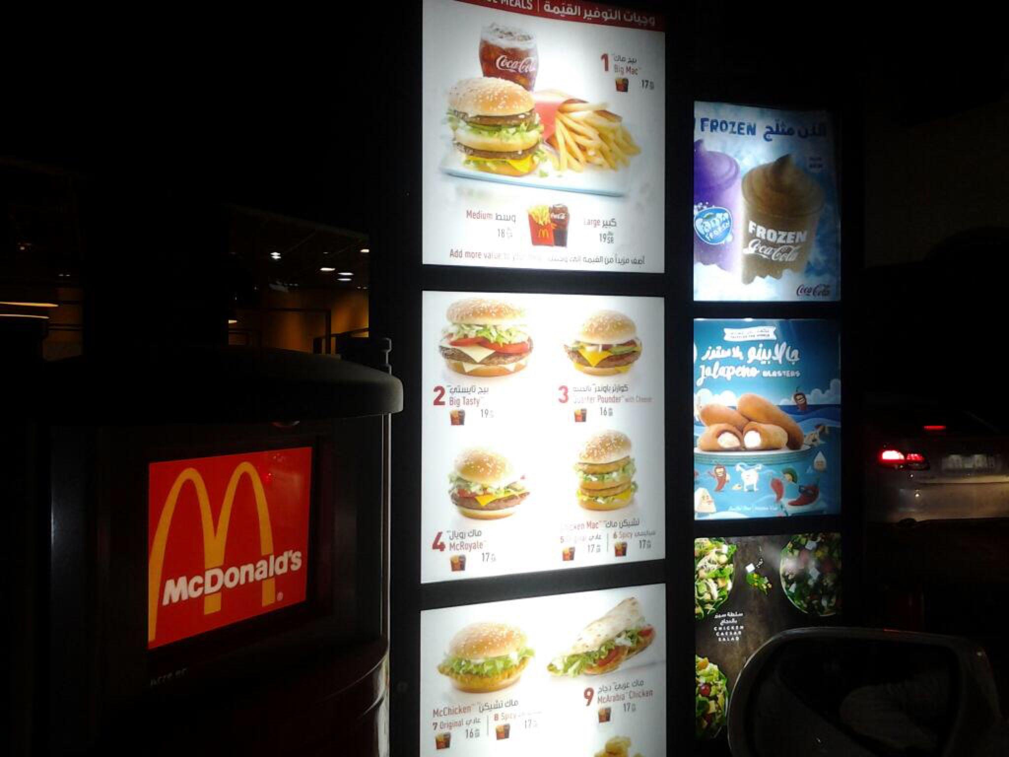 Drive Thru Menu Jeddah Saudi Arabia Mcdonald S Restaurant Restaurant Mcdonalds