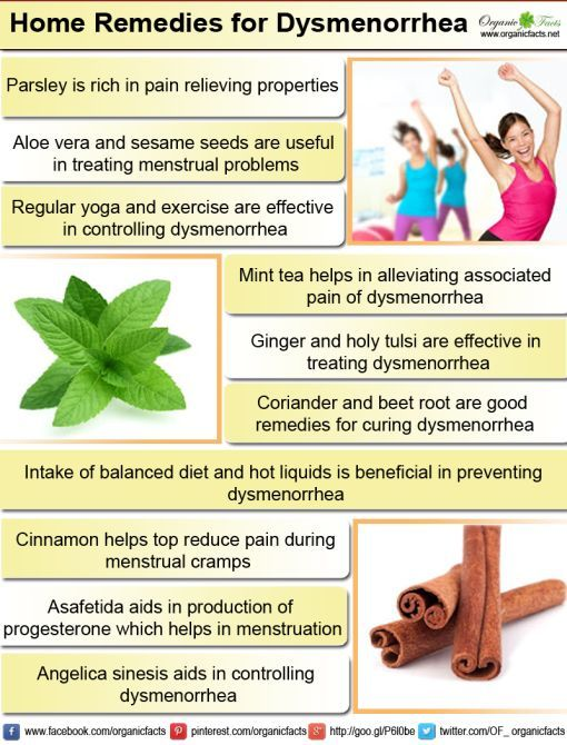 Home Remedies For Dysmenorrhea Include Regular Exercise