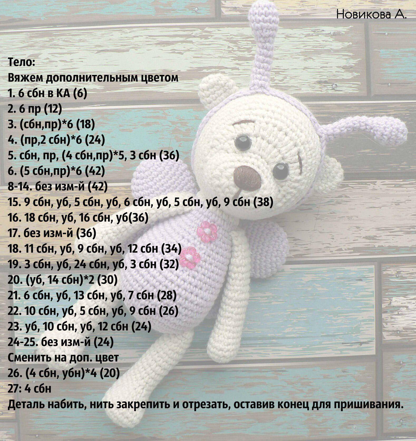 Pin de Catamy en Bears Crochet | Pinterest | Patrones amigurumi ...
