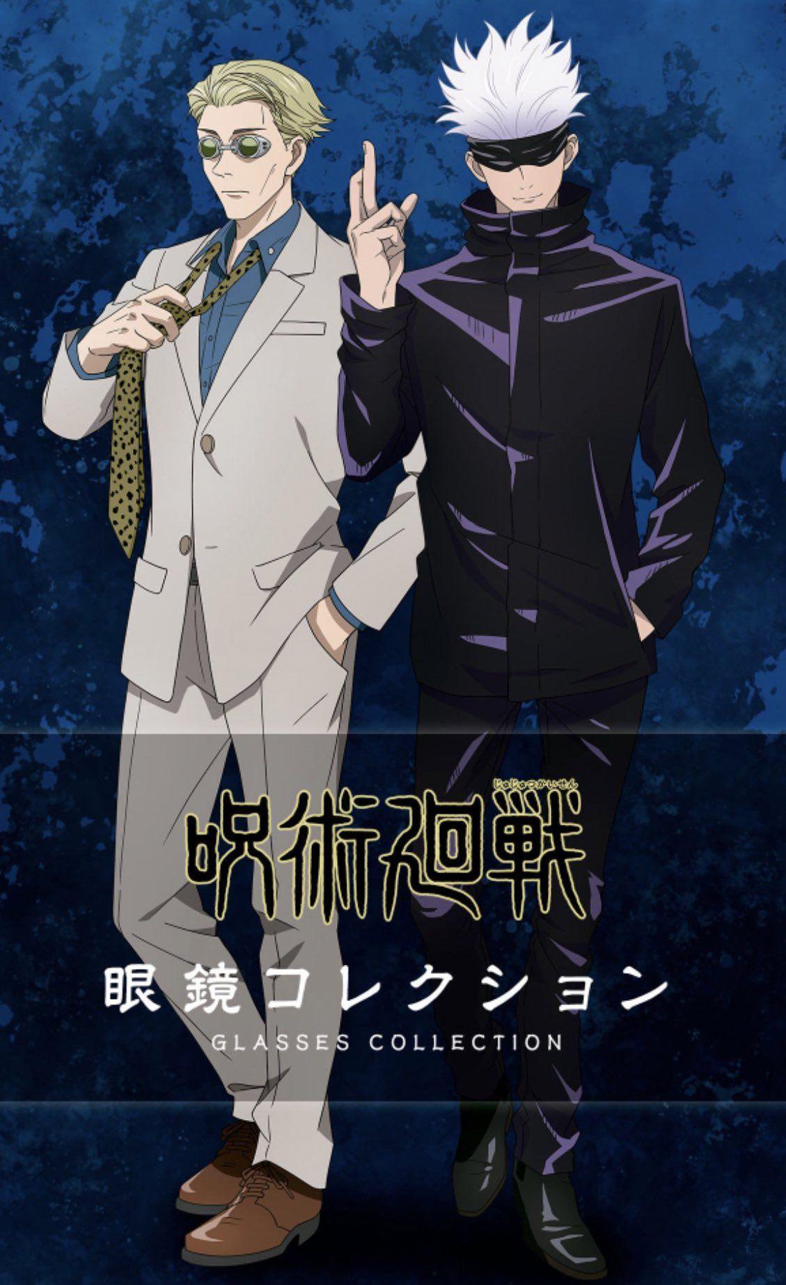 Shiro Gojo Satoru On Twitter In 2021 Cute Anime Guys Slayer Anime Nanami