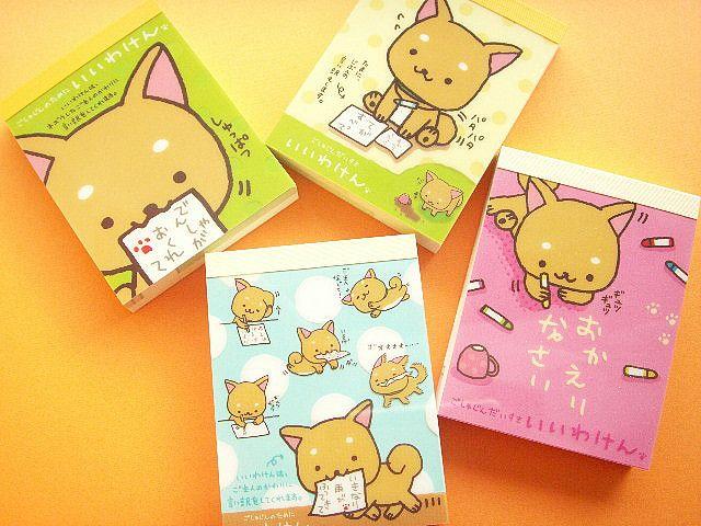 Kawaii Cute San-x Dog Character Iiwaken Mini Memo Pad