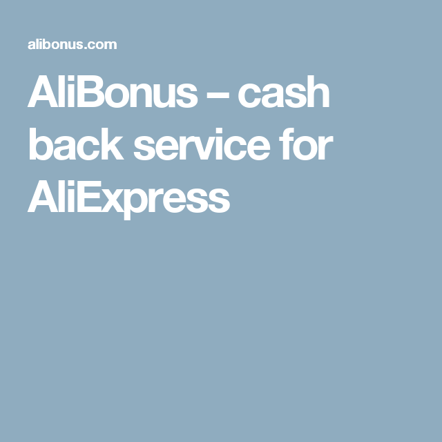 AliBonus – cash back service for AliExpress  Press on this picture, create your account and save money while shopping on aliexpress!! It is such a good program for everybody!! 😄 #aliexpress #shopping #girls #trends #shop #savemoney #money #saver #shopalcoholic