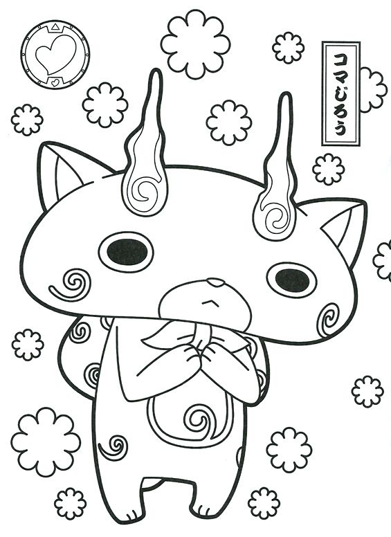 Super Coloriage Yo-Kaï Watch gratuit à imprimer #yokaiwatch  SS36