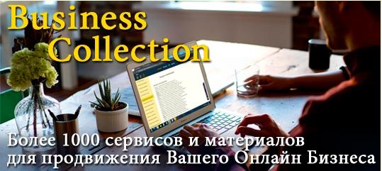 Бизнес удаленная работа удаленная работа на дому в беларуси без вложений