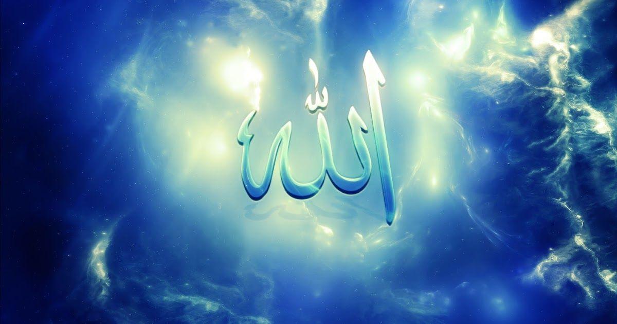 Pin On Allah He Allah