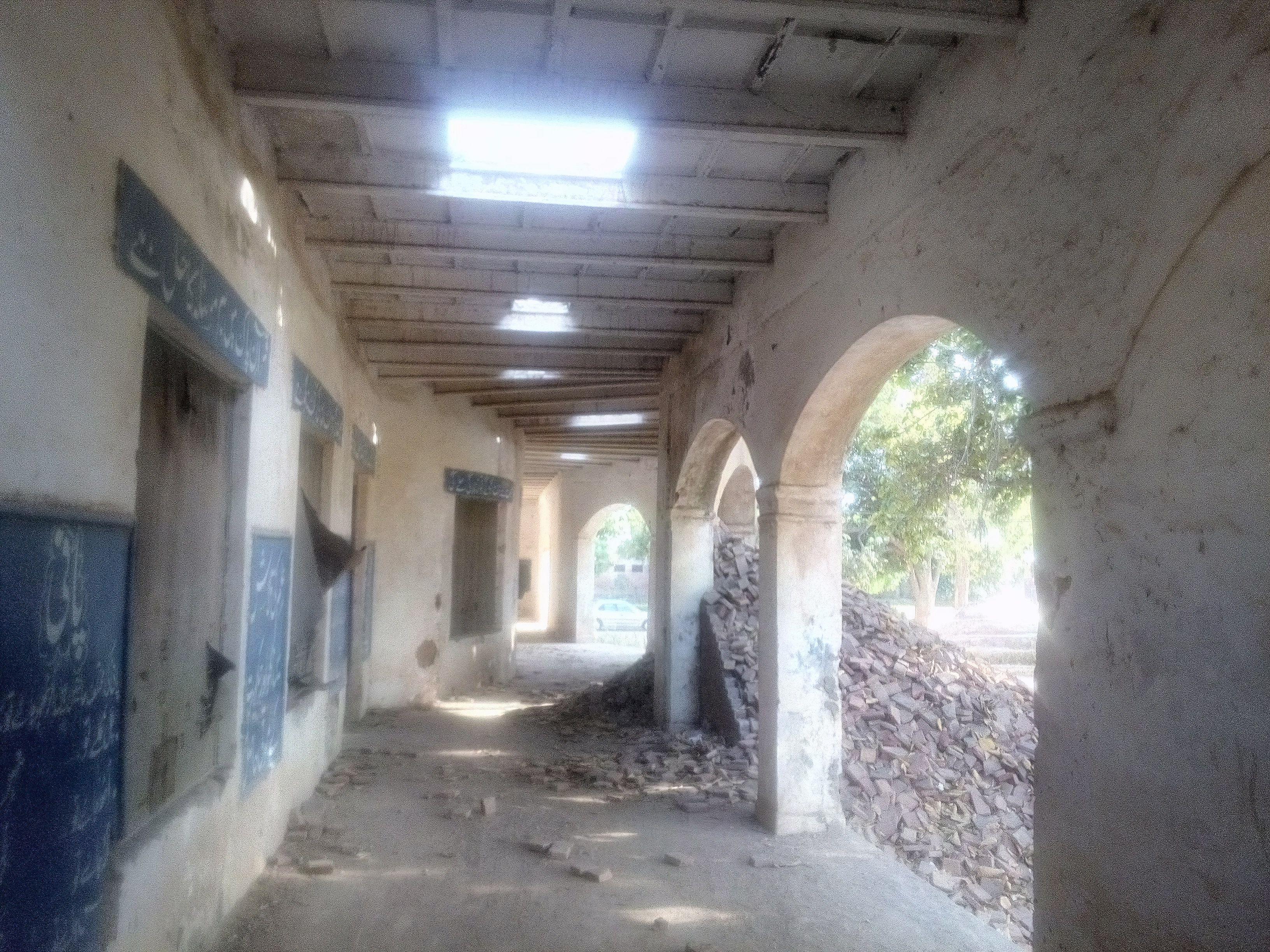 District High School Gogera