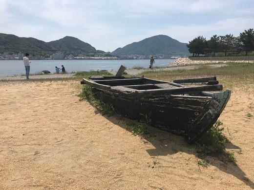 Ganryu Jima In 2020 Places To Visit Uninhabited Island Places