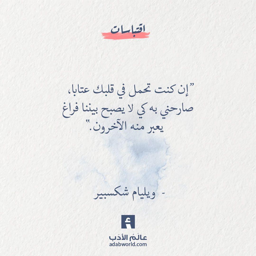 أفاطم مهلا بعض هذا التدلل امرئ القيس عالم الأدب Words Quotes Wisdom Quotes Quotations
