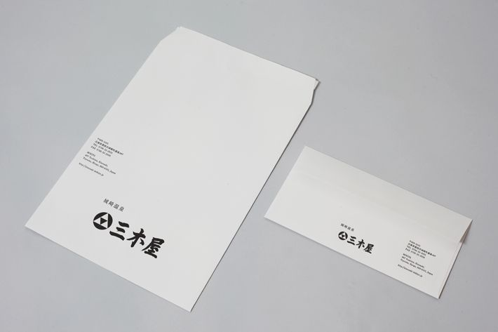 Soup Design is a creative studio based in Tokyo, focusing on print, identity and exhibition design. The studio was founded in 1999 by Ohara Fumikazu.