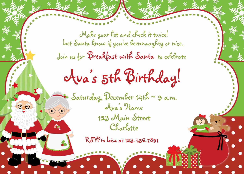 Christmas Birthday Party Invitation Breakfast with Santa Invitation ...
