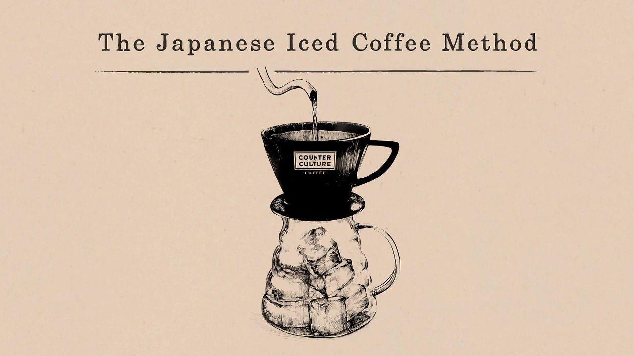 How To Make Japanese Iced Coffee Iced coffee, How to