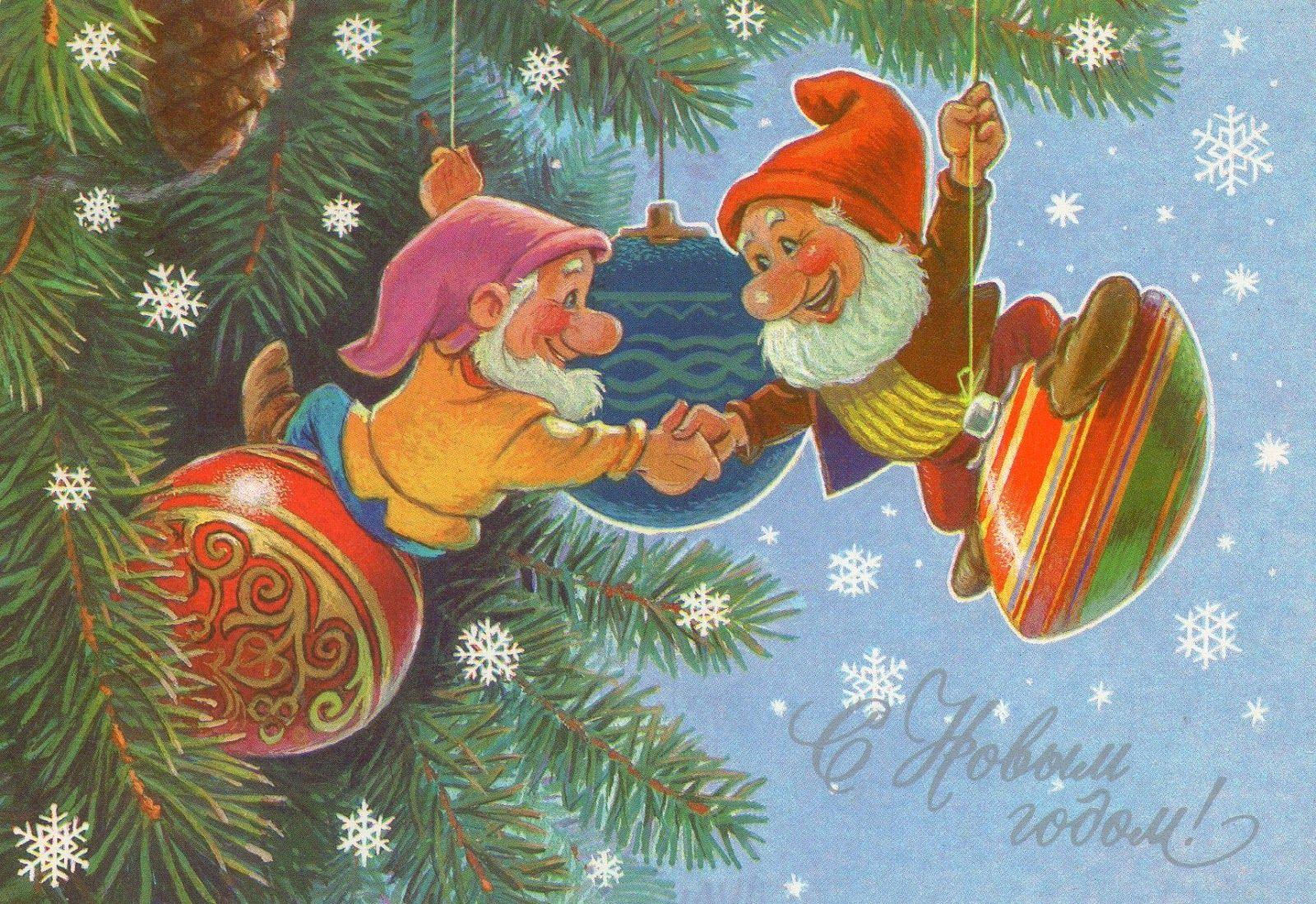 Фото новогодние старые открытки