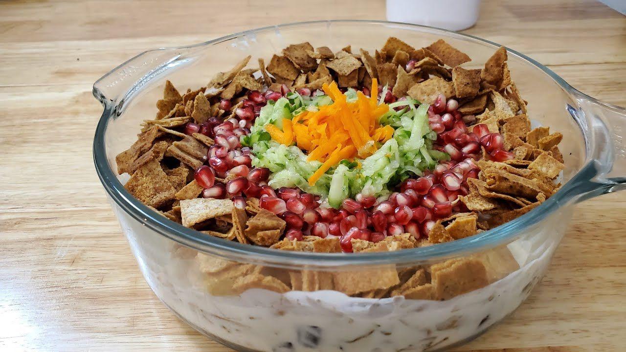 من الذ انواع المقبلات صحيه ولذيذه او كوجبه خفيفه ومفيده Food Breakfast Acai Bowl