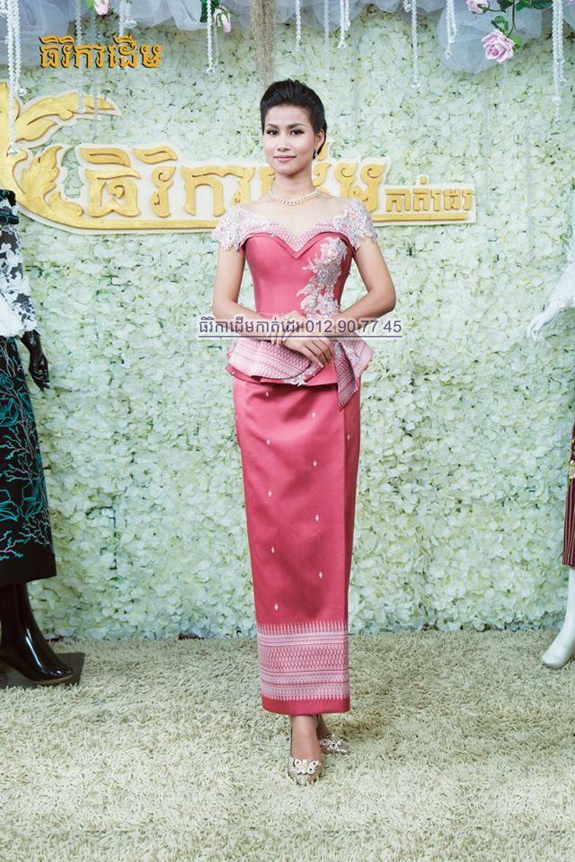 khmer traditional dress | Khmer | Pinterest