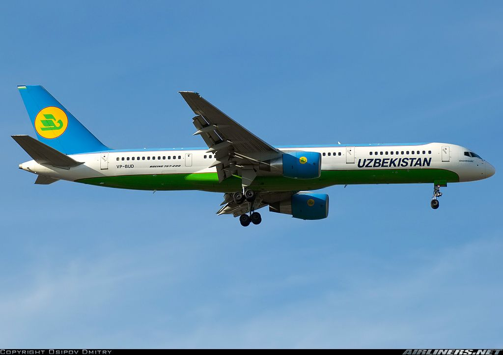 Boeing 757-23P aircraft picture
