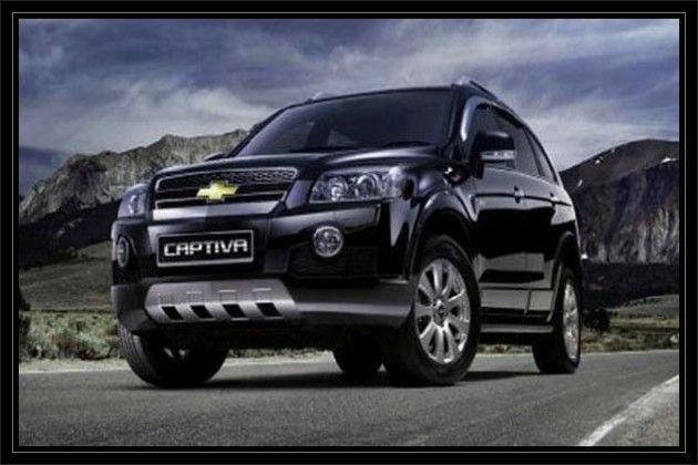 2016 Chevrolet Captiva Release Date Price Engine Chevrolet Captiva Chevrolet Chevrolet Captiva Sport