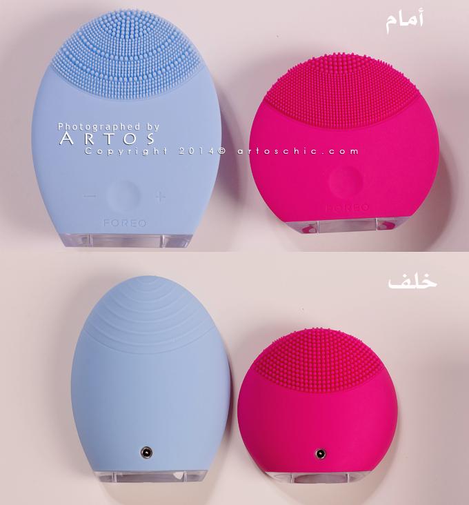 Foreo Luna Foreo Luna Mini ك ل ما ت ودين معرفته عن جهاز لونا فوريو و لونا فوريو ميني لتنظيف البشرة Google Home Mini Electronic Products Smart Assistant