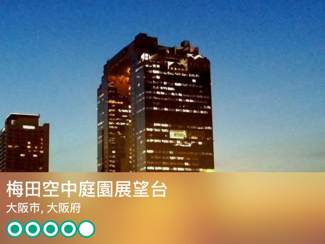 https://www.tripadvisor.com.hk/Attraction_Review-g298566-d320979 ...