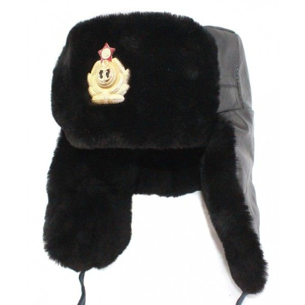 081cc06d Russian / Soviet Naval Captain leather Ushanka hat | Soviet navy and ...