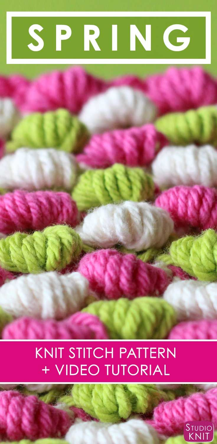 How to Knit the Spring Bobble Stitch Pattern with Video Tutorial ...