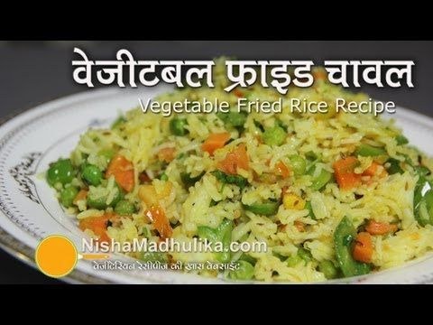 Vegetable fried rice recipe how to make vegetable rice youtube vegetable fried rice recipe how to make vegetable rice youtube ccuart Gallery