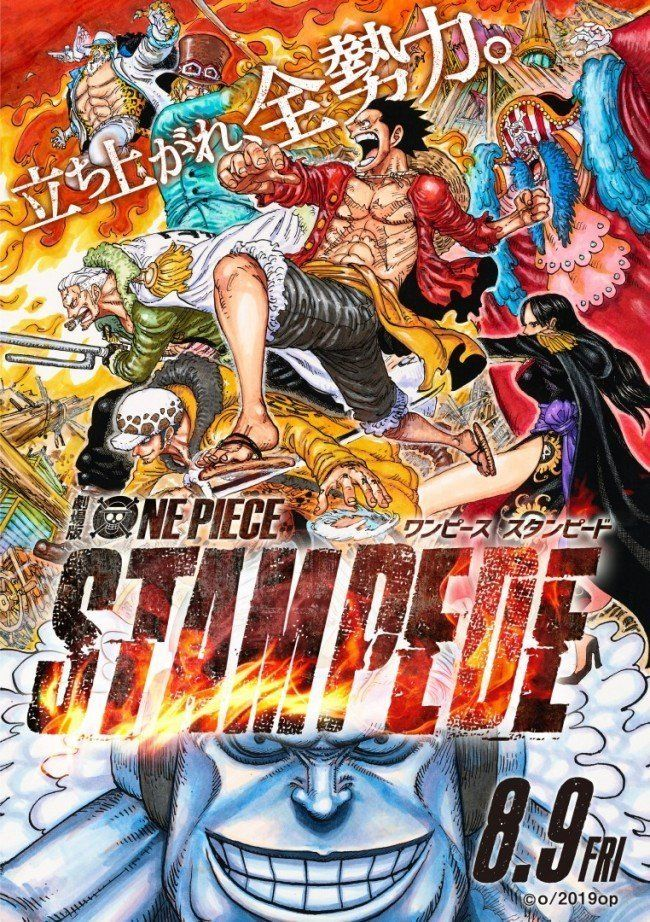 One Piece Stampede Anime Film New Key Visual Unveiled Films Complets Regarder Film Gratuit Image De One Piece
