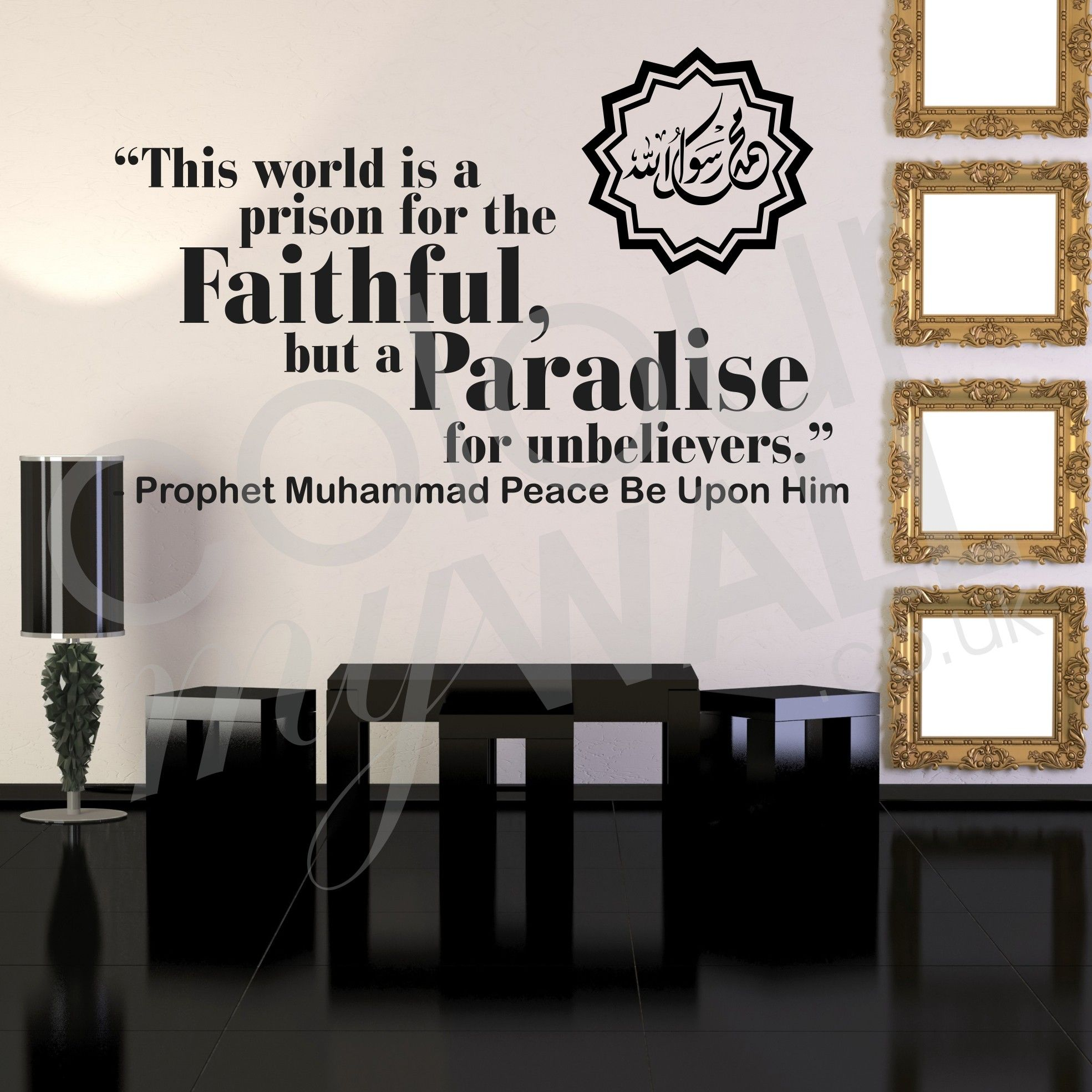 Take A Deeper Look Into This Hadith Here Onislam English Reading Islam About Muhammad He Said 494259 Where Is Your Paradiseutm Content