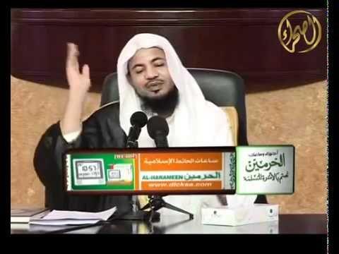 ليلة القدر الشيخ محمد بن علي الشنقيطي Television Places To Visit