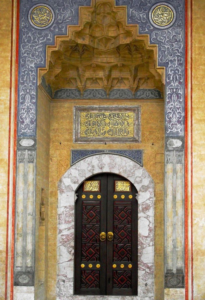 Sarajevo gazi husrev beg mosque sarajevo bosnia mosque and stari the gazi husrev bey mosque bosnian gazi husrev begova damija was built by the famous ottoman architect acem esir ali aladdin thecheapjerseys Gallery