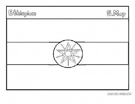 Free printable flag of ethiopia coloring pages for kids for Free printable flags of the world coloring pages